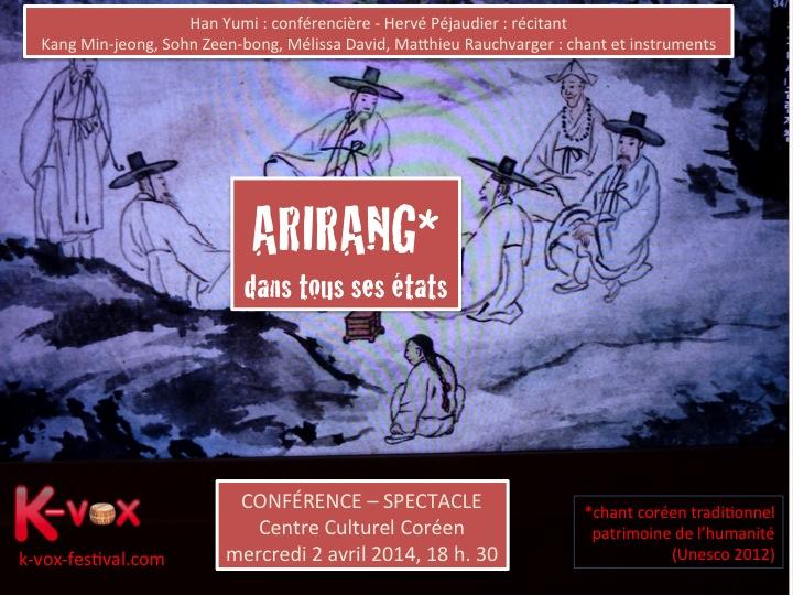 ArirangAffiche