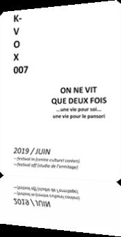 Vign_AffichetteK-VOX007