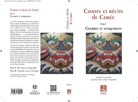 Vign_Aplat_ContesCorée_Tome_I_jpeg