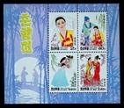 Vign_Chun-stamps