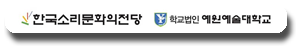 Vign_Jeonju_Arts_Center_LOGO
