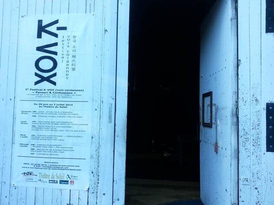 Vign_K-VOX2