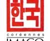 Vign_LogoSC