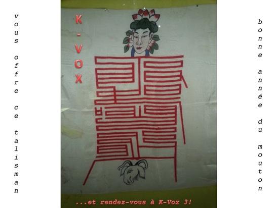 Vign_VxK-Vox