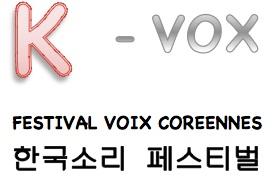 k-vox-logo